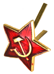 Russian Metal Badge